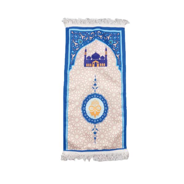 tapis de prière pour garçon modèle sami