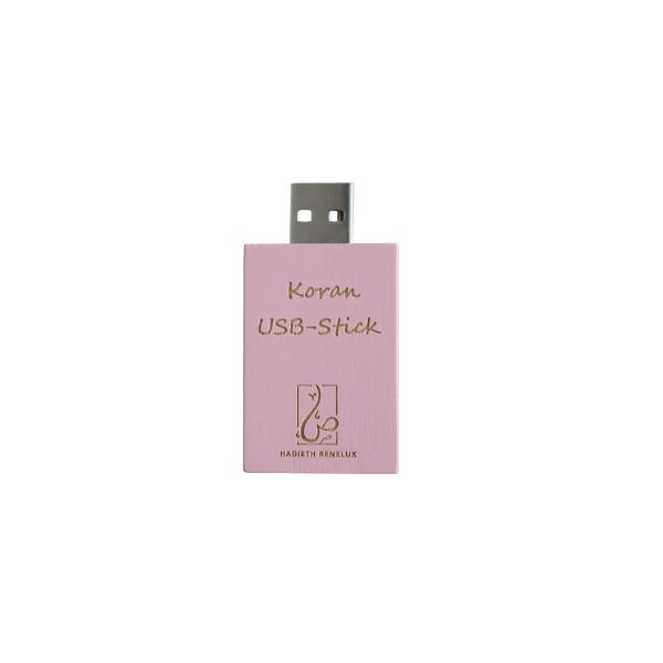 Clef USB rose avec Coran complet 2