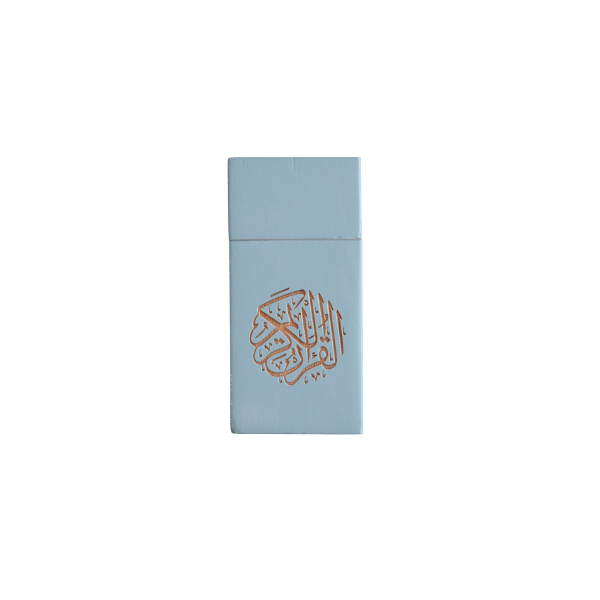 Clé USB avec Saint Coran bleu